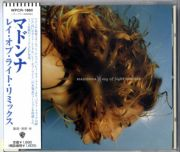 RAY OF LIGHT (REMIXES) - JAPAN CD SINGLE (WPCR-1860)